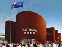 The Australian Pavilion - 2010 Shanghai World Expo - Facade Solutions Azure™ weathering steel panels are specially designed to develop an oxidised layer.