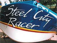 Steel City Racer - Products Used CM350-G Steel